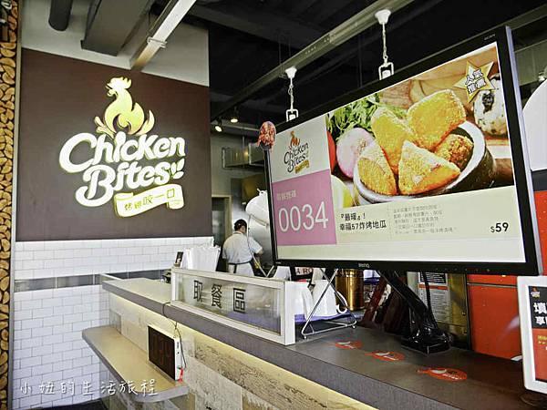 八里美食,Chicken Bites烤雞咬一口-13.jpg
