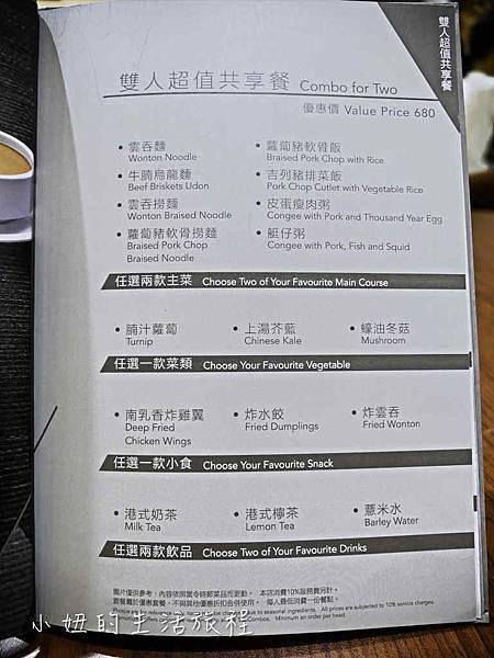 池記,台北,微風,北車-5.jpg