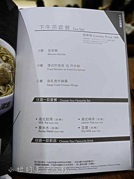 池記,台北,微風,北車-6.jpg