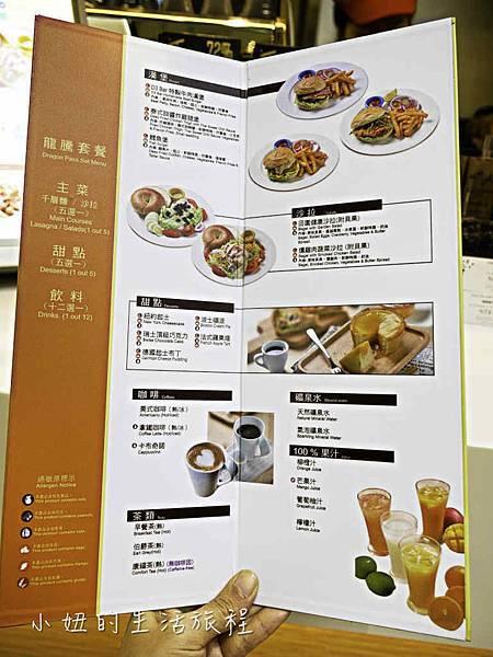 龍騰卡,中國信託,機場餐廳,貴賓室-2.jpg