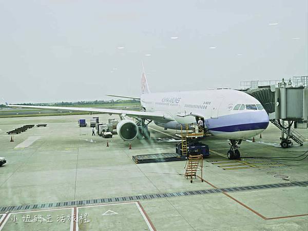 龍騰卡,中國信託,機場餐廳,貴賓室-10.jpg