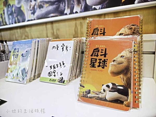 熊貓之穴,戽斗星球,華山特展,扭蛋星球特展-10.jpg