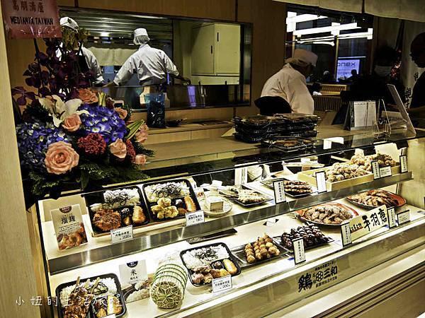 雞三和 親子丼,台北車站,微風-2.jpg