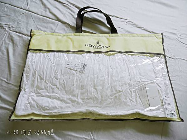 HOYACASA 禾雅國際寢具-9.jpg