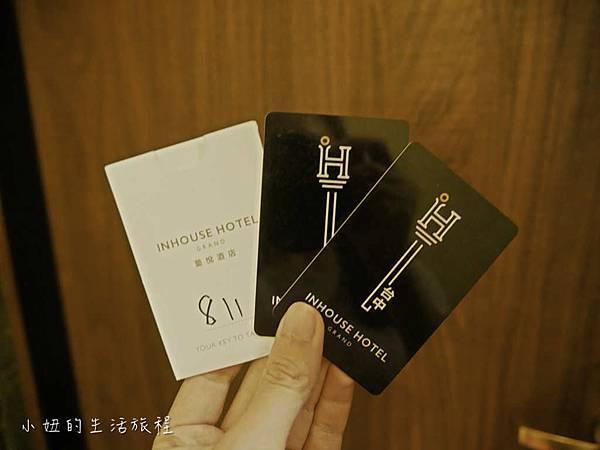 薆悅酒店 經典館,台中,五權路-31.jpg