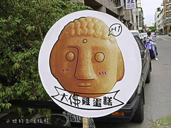 台灣惠蓀咖啡台中審計店,大佛雞蛋糕-1.jpg