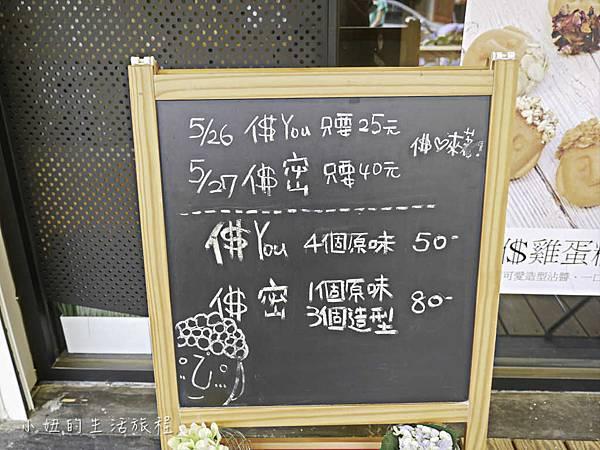 台灣惠蓀咖啡台中審計店,大佛雞蛋糕-3.jpg