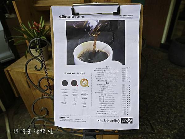 台灣惠蓀咖啡台中審計店,大佛雞蛋糕-19.jpg