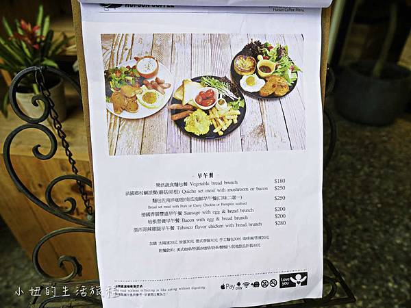 台灣惠蓀咖啡台中審計店,大佛雞蛋糕-20.jpg