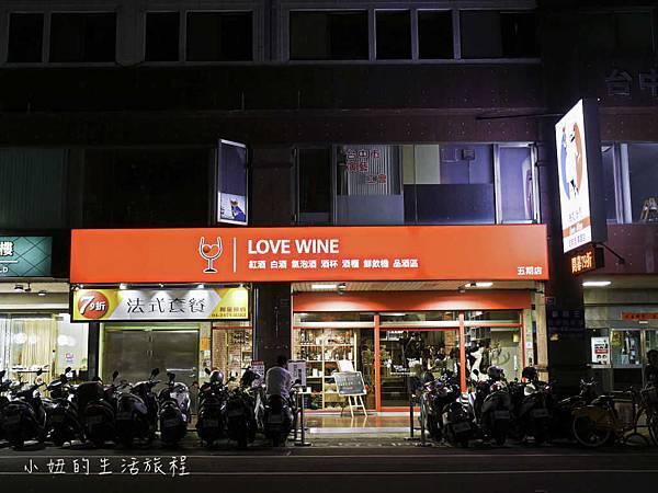 台中,紅酒,25元,葡萄酒機,Lovewine葡萄酒專賣店&法式餐廳」-1.jpg