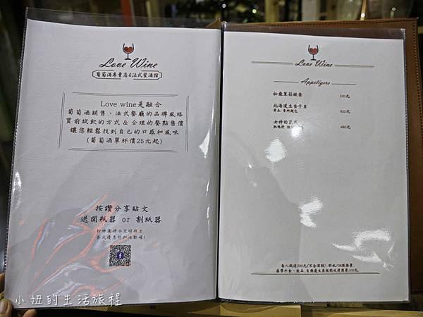 台中,紅酒,25元,葡萄酒機,Lovewine葡萄酒專賣店&法式餐廳」-3.jpg