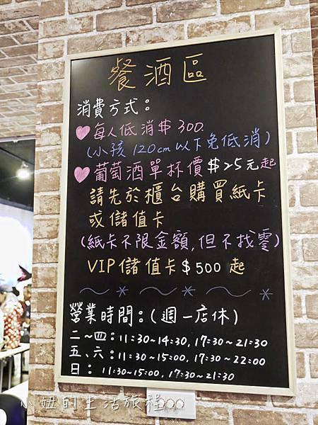 台中,紅酒,25元,葡萄酒機,Lovewine葡萄酒專賣店&法式餐廳」-16.jpg