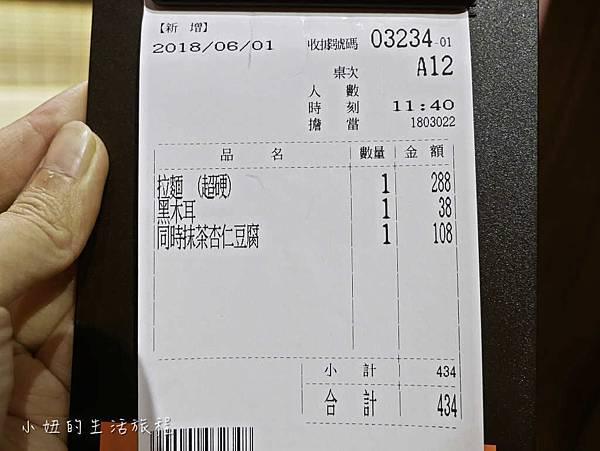 一蘭拉麵,新光三越-19.jpg