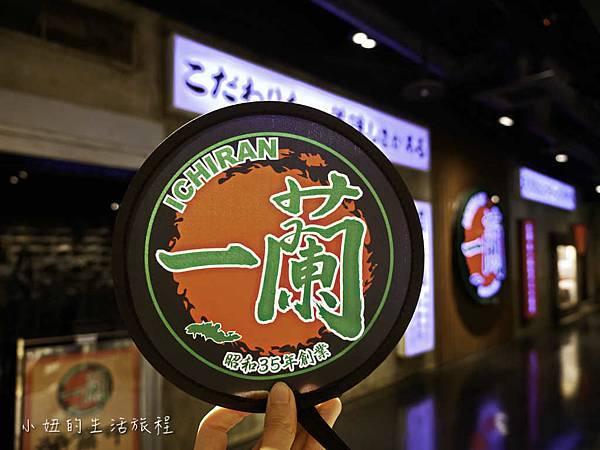 一蘭拉麵,新光三越-26.jpg