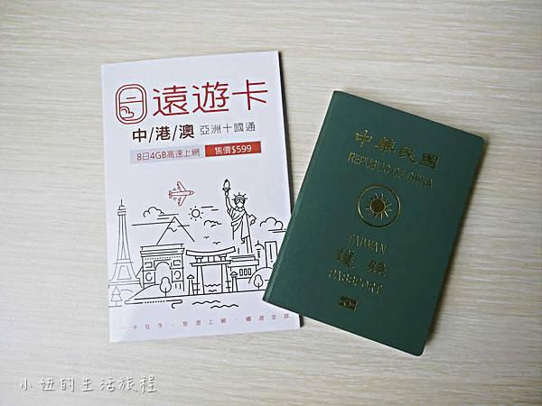遠遊卡,亞洲十國通-1.jpg