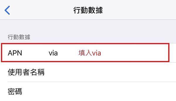 遠遊卡,亞洲十國通-13.jpg