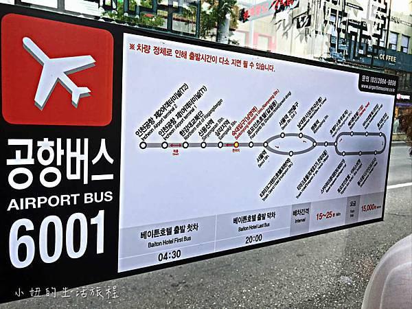 韓國首爾自由行行程-27.jpg