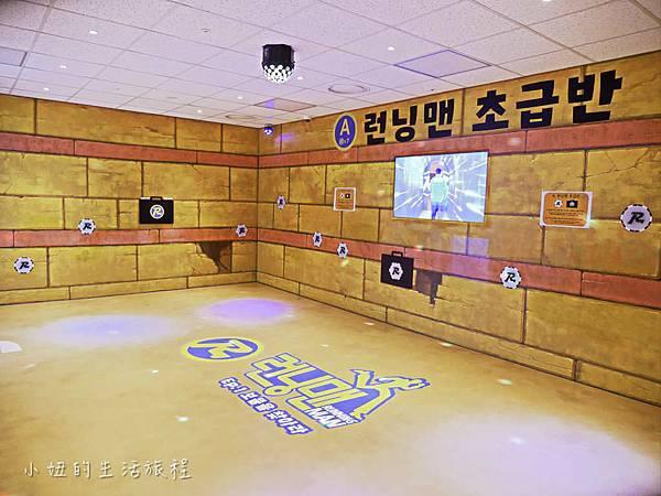 Running Man體驗館-8.jpg