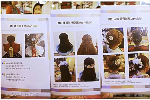 景福宮租韓服推薦,Hanboknam韓服-35.jpg
