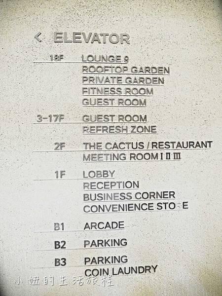 九樹高級旅館 - 明洞2 ,Nine Tree-5.jpg