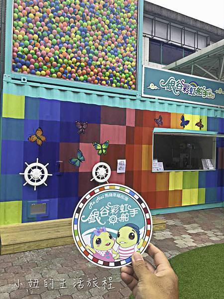 台東,富岡漁港,扭蛋機-9.jpg