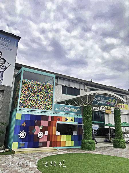 台東,富岡漁港,扭蛋機-11.jpg