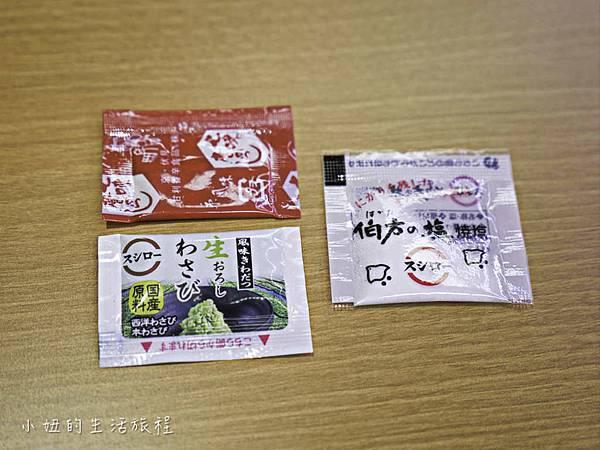 台灣壽司郎-5.jpg