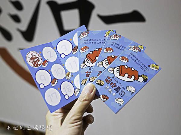 台灣壽司郎-37.jpg