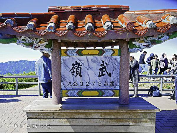 南投假期,清境農場,武陵,合歡山-41.jpg