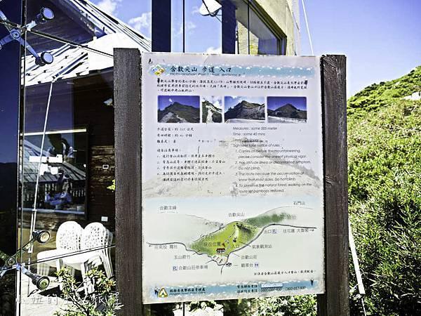 南投假期,清境農場,武陵,合歡山-46.jpg
