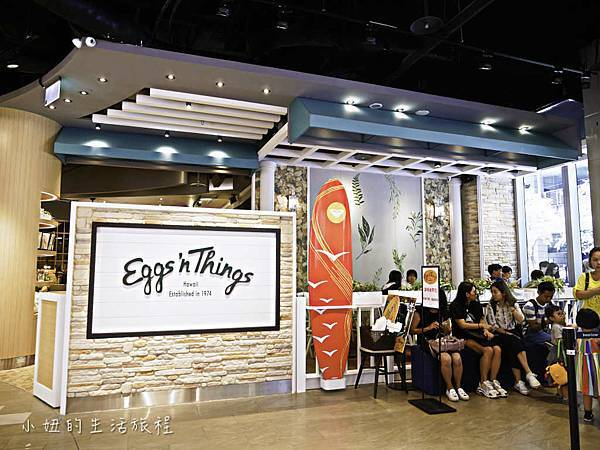 Eggs 'n Things 台北微風松高店-6.jpg