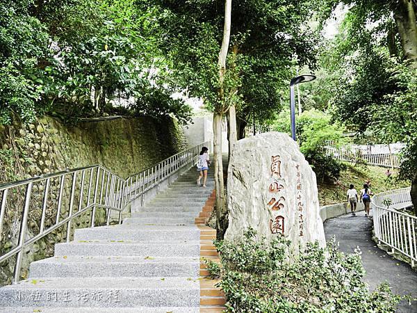 中和員山公園-1.jpg