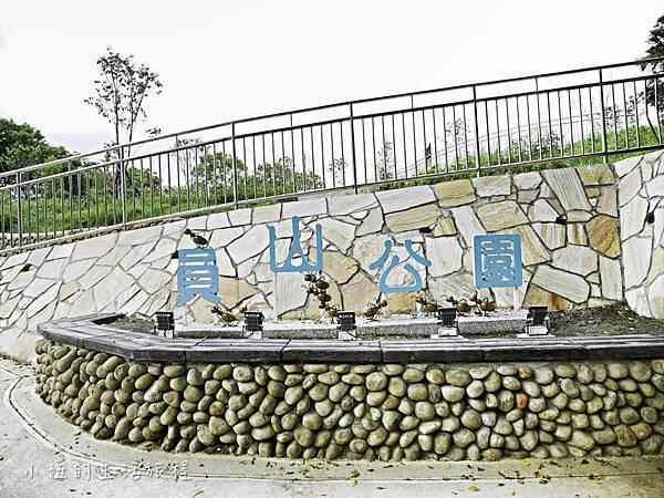 中和員山公園-2.jpg