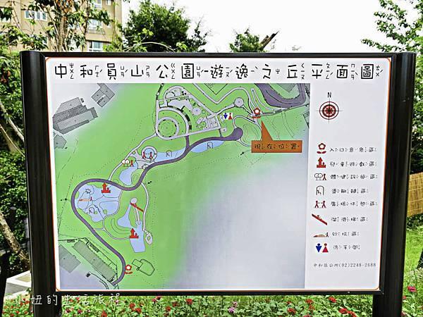 中和員山公園-3.jpg
