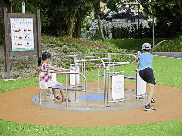 中和員山公園-6.jpg