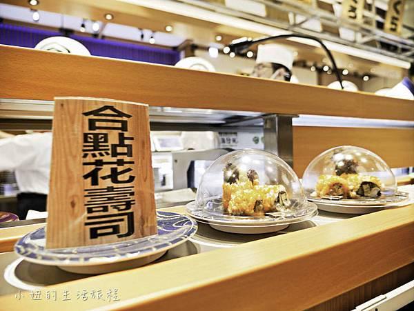 合點壽司,台灣,台北,內湖-7.jpg