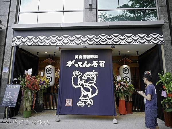 合點壽司,台灣,台北,內湖-32.jpg