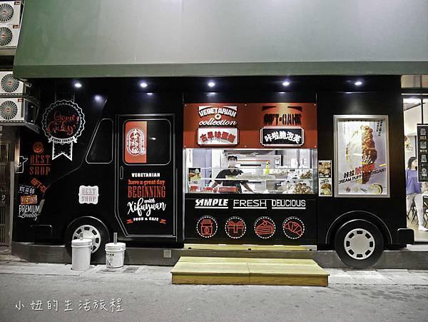 喜福緣素餅專賣店,行天宮-2.jpg