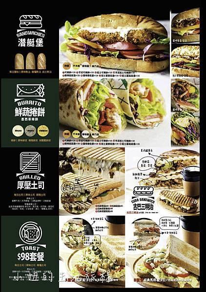 喜福緣素餅專賣店,行天宮-19.jpg