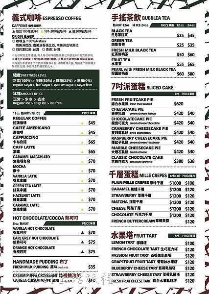 喜福緣素餅專賣店,行天宮-21.jpg