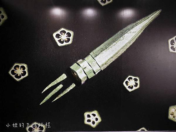 微型展-田中達也的奇想世界-30.jpg
