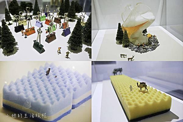 微型展-田中達也的奇想世界-52.jpg