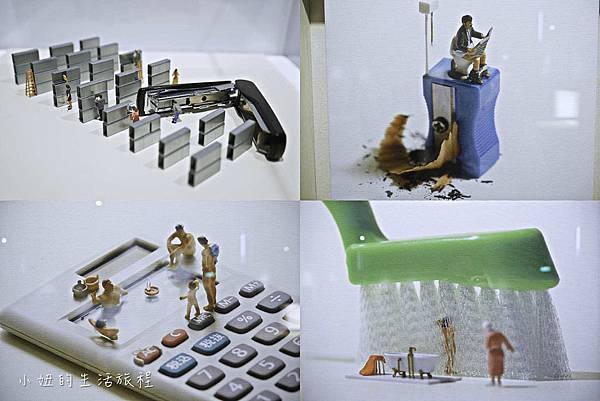 微型展-田中達也的奇想世界-53.jpg