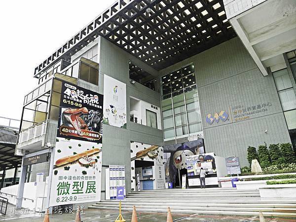 AR超有視 - 日本幻視藝術世界巡迴展-1.jpg