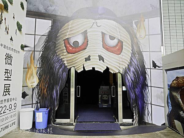 AR超有視 - 日本幻視藝術世界巡迴展-4.jpg