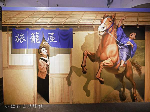 AR超有視 - 日本幻視藝術世界巡迴展-6.jpg