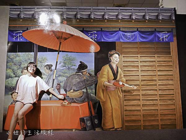 AR超有視 - 日本幻視藝術世界巡迴展-8.jpg