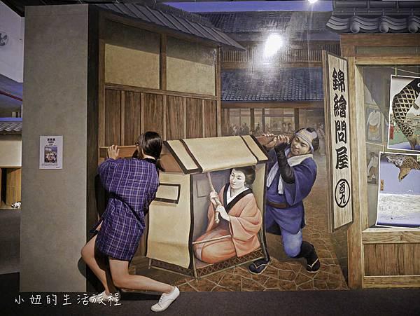 AR超有視 - 日本幻視藝術世界巡迴展-9.jpg