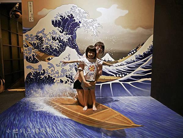 AR超有視 - 日本幻視藝術世界巡迴展-10.jpg