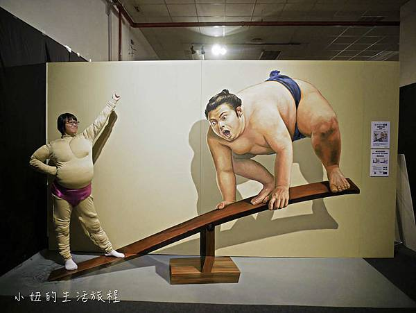 AR超有視 - 日本幻視藝術世界巡迴展-12.jpg